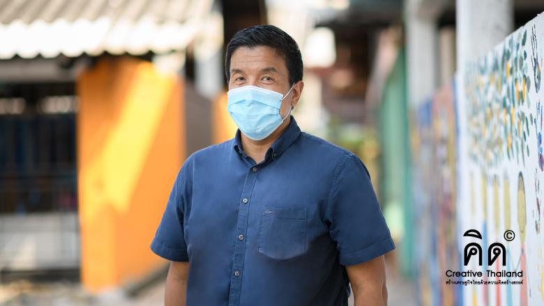 """ดร. ชัชชาติ สิทธิพันธุ์ : The Next Normal is """"Trust Thailand"""" (TH/EN)"""