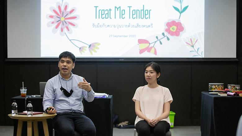 Treat Me Tender รับมือความวุ่นวาย ด้วยเสียงดนตรี