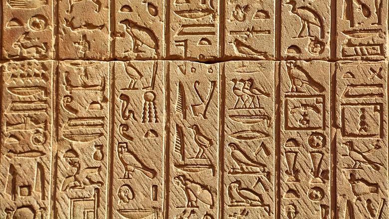 ถอดรหัสภาษาโบราณด้วย AI
