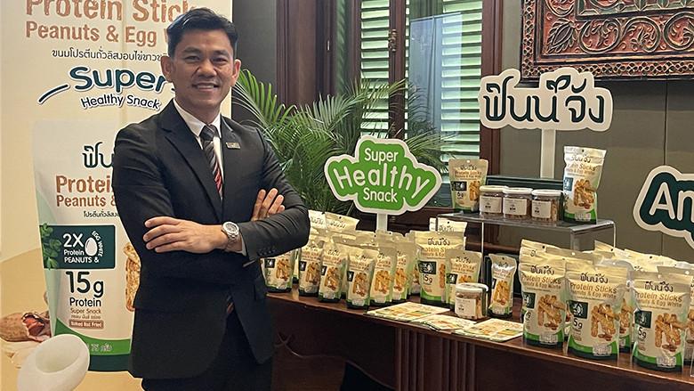 """Super healthy snack """"ฟินน์จัง"""" ทางเลือกใหม่ของขนมเพื่อสุขภาพ"""